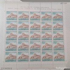 Sellos: PLIEGO 25 SELLOS SERIE CASTILLOS - CASTILLO DE PEÑISCOLA 2,50 PESETAS 1966. Lote 236903225