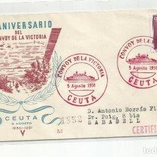Sellos: CIRCULADA 1951 ANIVERSARIO CONVOY DE LA VICTORIA DE CEUTA A SABADELL BARCELONA. Lote 237078820