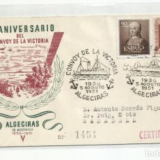 Sellos: CIRCULADA 1951 ANIVERSARIO CONVOY DE LA VICTORIA DE CEUTA A SABADELL BARCELONA. Lote 237079020