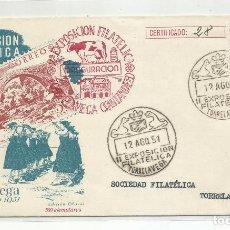 Sellos: CIRCULADA 1951 EXPOSICION FILATELICA DE TORRELAVEGA SANTANDER. Lote 237079520