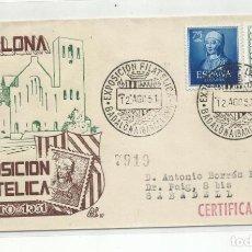 Sellos: CIRCULADA 1951 EXPOSICION FILATELICA DE BADALONA A SABADELL BARCELONA. Lote 237080075