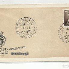 Sellos: FECHA DE CLAUSURA 1951 EXPOSICION FILATELICA DE BADALONA BARCELONA. Lote 237080395