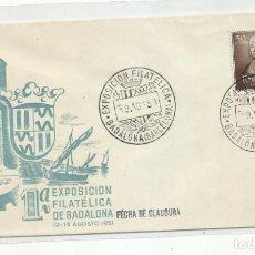 Sellos: FECHA DE CLAUSURA 1951 EXPOSICION FILATELICA DE BADALONA BARCELONA. Lote 237080630