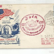 Sellos: CIRCULADA 1951 CENTENARIO ISABEL LA CATOLICA DE JAEN A NEW YORK USA. Lote 237081570
