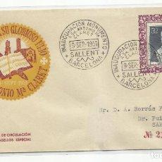 Sellos: SPD CIRCULADA 1951 PADRE CLARET DE SALLENT A SABADELL BARCELONA. Lote 237083015