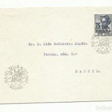 Sellos: SPD CERVANTES CIRCULADA 1947 DE MADRID A MADRID. Lote 237083655