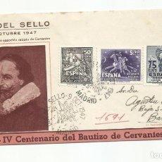 Sellos: SPD CERVANTES CIRCULADA 1947 DE MADRID A BARCELONA. Lote 237084080
