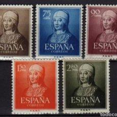 Sellos: ESPAÑA 1951 ISABEL LA CATÓLICA EDIFIL 1092/1096 NUEVA SIN CHARNELA MNH. Lote 237211840