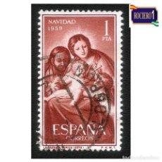 Sellos: ESPAÑA 1959. EDIFIL 1253. NAVIDAD. SAGRADA FAMILIA. USADO. Lote 237319150