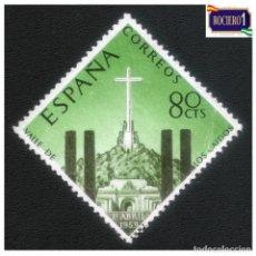 Sellos: ESPAÑA 1959. EDIFIL 1248. SANTA CRUZ DEL VALLE DE LOS CAIDOS. USADO. Lote 237319375