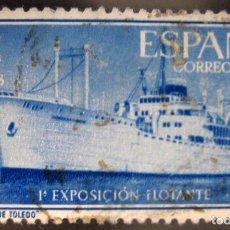 Sellos: ESPAÑA. AÑO 1956, EDIFIL 1191 US ''BUQUE CIUDAD DE TOLEDO''./ USADO./ FOTOS.. Lote 237397095