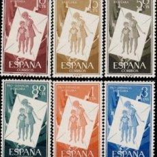 Sellos: ESPAÑA. AÑO 1956, EDIFIL 1200/05 US. ''PRO-HUÉRFANO''./ USADOS./ FOTO.. Lote 237405810