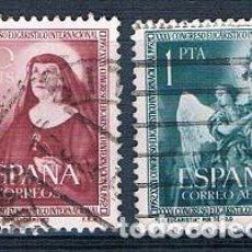 Sellos: ESPAÑA 1952 XXXV CONGRESO EUCARÍSTICO DE BARCELONA EDIFIL 1116/1117 SERIE USADA. Lote 237575940