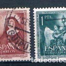 Sellos: ESPAÑA 1952 XXXV CONGRESO EUCARÍSTICO DE BARCELONA EDIFIL 1116/1117 SERIE USADA. Lote 237575980