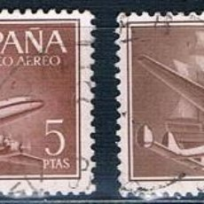 Sellos: ESPAÑA 1955/56 SUPERCONSTELACIÓN Y NAO SANTA MARIA EDIFIL 1170 DOS SELLOS USADOS TONOS DIFERENTES. Lote 237576590