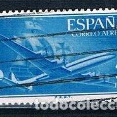 Sellos: ESPAÑA 1955/56 SUPERCONSTELACIÓN Y NAO SANTA MARIA EDIFIL 1175 USADO. Lote 237576690