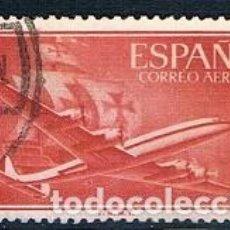 Sellos: ESPAÑA 1955/56 SUPERCONSTELACIÓN Y NAO SANTA MARIA EDIFIL 1172 USADO. Lote 237576770