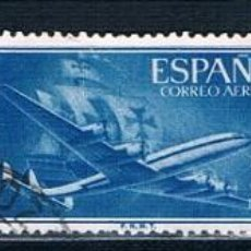 Sellos: ESPAÑA 1955/56 SUPERCONSTELACIÓN Y NAO SANTA MARIA 3SELLOS EDIFIL 1172 1175 1177 USADOS. Lote 237576930
