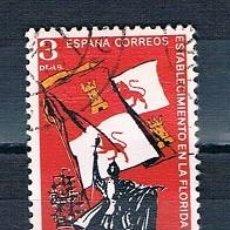Sellos: ESPAÑA 1965 V CENTENARIO DE LA FUNDACIÓN DE SAN AGUSTIN SERIE USADA EDIFIL 1674. Lote 237580410