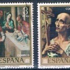 Sellos: ESPAÑA 1970 PINTOR LUIS DE MORALES EDIFIL1965/1970 USADOS. Lote 237762895