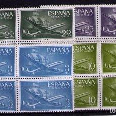 Sellos: SELLOS DE ESPAÑA AÑO 1955/56 SUPERCONSTELLATIÓN Y LA NAO SELLOS NUEVOS** EN BLOQUE DE 4. Lote 237900855