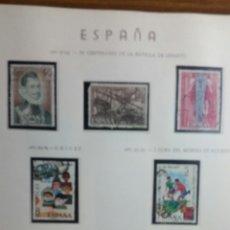 Sellos: SELLOS ESPAÑA 1971 CIRCULADOS. Lote 238161720
