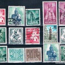 Sellos: ESPAÑA 1963/1975 LOTE DE 15 SELLOS USADOS Y OTRAS CALIDADES PLAN SUR VALENCIA. Lote 238518695