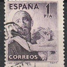 Sellos: ESPAÑA.EDIFIL Nº1070.IV CENTENARIO DE LA MTE DE SAN JUAN DE DIOS.II CENTENARIO 1950 A 1975.USADO.. Lote 238676380