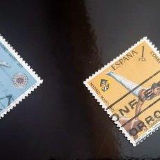 Sellos: ESPAÑA,1971 EDIFIL Nº 2034 / 2035, IX CAMPEONATOS EUROPEOS DE GIMNASIA MASCULINA. Lote 239671905