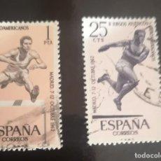 Sellos: ESPAÑA. AÑO 1962. JUEGOS IBEROAMERICANOS. USADO.. Lote 239676395