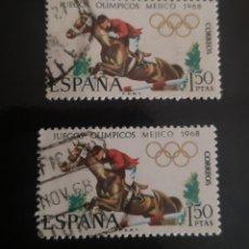 Sellos: 1968 - XIX JUEGOS OLIMPICOS MEJICO - HIPICA - EDIFIL 1886. Lote 239677550