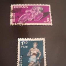 Sellos: ESPAÑA - AÑO 1960 - DEPORTES LOTE 2 SELLOS. Lote 239679945