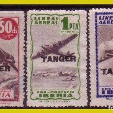 Selos: VIÑETA, PRO LÍNEAS AÉREAS IBERIA, SERIE TÁNGER (*). Lote 239875725