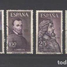 Selos: EDIFIL 1536 / 1539 PERSONAJES, SERIE COMPLETA USADA, SELLOS SIMILARES A LOS DE LA FOTO.. Lote 240124655