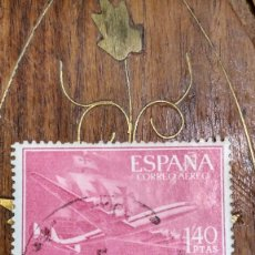 Timbres: SELLO ESPAÑA Nº 1174. SUPERCONSTELLATION Y NAO SANTA MARÍA. 1955-56. USADO.. Lote 240265845