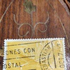 Sellos: SELLO ESPAÑA Nº 176. SUPERCONSTELLATION Y NAO SANTA MARÍA. 1955-56. USADO.. Lote 240269940