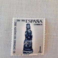 Sellos: SELLO EDIFIL 1616 VIRGEN DEL ALCAZAR. VII CENT. RECONQUISTA JEREZ 1 PESETA USADO. Lote 240726305