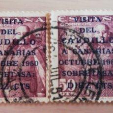 Sellos: 1951 EDIFIL 1088 DOBLE USADOS. Lote 241051260