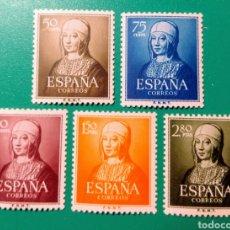 Sellos: ESPAÑA. 1951. EDIFIL 1092/1096**. NUEVOS.. Lote 241124965