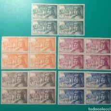 Sellos: ESPAÑA. 1952. EDIFIL 1111/1115**. BLOQUE DE 4.. Lote 241136850