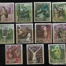 Sellos: II CENTENARIO - MISTERIOS DEL SANTO ROSARIO - EDIFIL 1463-73 - 1962. Lote 255932780