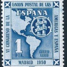 Sellos: EDIFIL 1091 CONGRESO DE LA UNIÓN POSTAL DE LAS AMÉRICAS Y ESPAÑA 1951. VALOR CATÁLOGO: 12 €. MNH **. Lote 242312975