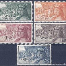 Sellos: EDIFIL 1111-1115 V CENTENARIO DEL NACIMIENTO DE FERNANDO EL CATÓLICO (SERIE COMPLETA). MNH **. Lote 242328655