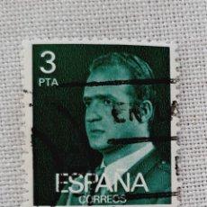 Sellos: SELLO EDIFIL 2346 SERIE BASICA REY JUAN CARLOS 3 PTA 1976 USADO. Lote 242419335