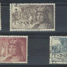 Sellos: SELLOS DE ESPAÑA1952 V CENTENARIO DE NACIMIENTO DE FERNANDO EL CATÓLICO SERIE COMPLETA USADO. Lote 242963970