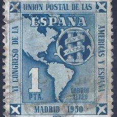Sellos: EDIFIL 1091 CONGRESO DE LA UNIÓN POSTAL DE LAS AMÉRICAS Y ESPAÑA 1951.. Lote 243451815