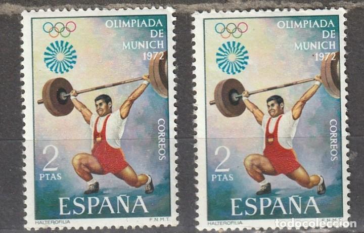 1972 ESPAÑA EDIFIL 2099 2 SELLOS NUEVOS OLIMPIADA DE MUNICH 1972 2 PTAS HALTEROFILIA (Sellos - España - II Centenario De 1.950 a 1.975 - Nuevos)