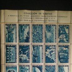 Sellos: MANRESA - PRECIOSA PÁGINA DE VIÑETAS FILATÉLICAS. Lote 243845345