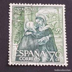 Sellos: ESPAÑA, 1962, MISTERIOS DEL SANTO ROSARIO, EDIFIL 1464, VISITACIÓN, USADO, (LOTE AR). Lote 243846230