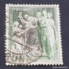 Sellos: ESPAÑA, 1962, MISTERIOS DEL SANTO ROSARIO, EDIFIL 1466, PRESENTACIÓN TEMPLO, USADO, (LOTE AR). Lote 243847075